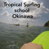 Surfing school in Okinawa, Japan