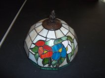 Tiffany style, Leaded Glass Lamp Shade in Warner Robins, Georgia
