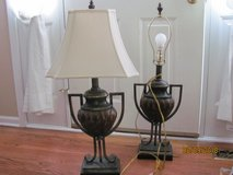 Really Cool Table Lamps in Naperville, Illinois