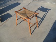 ***  Vintage Stool  *** in 29 Palms, California