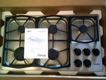 Stainless Steel Gas cooktop in Alamogordo, New Mexico