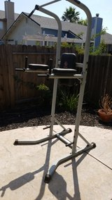 Workout Equipment in Fairfield, California