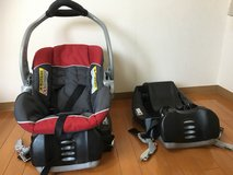 Baby Carseat with two bases in Okinawa, Japan