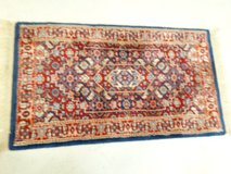 Traditional Style Throw Rug in Alvin, Texas
