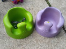 Bumbo Baby Seat in Bellaire, Texas
