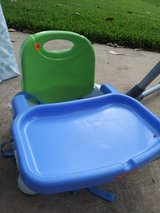 Fisher Price Booster Seat in Bellaire, Texas