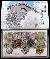 2018 CHERRY BLOSSOM JAPAN COIN SETS in Okinawa, Japan