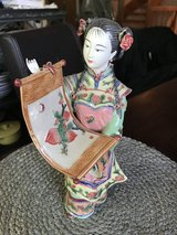 Mud Lady from China- collectible in Stuttgart, GE