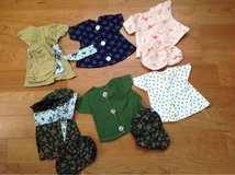 12-14 inch Doll Clothes in Okinawa, Japan