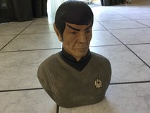 Mr. Spock 1979 Alcohol Decanter - Star Teck in Ramstein, Germany