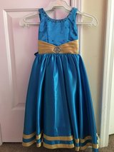 Blue and gold gown in Warner Robins, Georgia