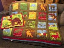 Twin dinosaur comforter with sham in Springfield, Missouri