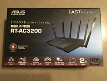 ASUS RT-3200 Tri-Band Router in Okinawa, Japan