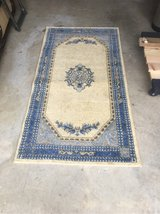 runner rug in Quantico, Virginia