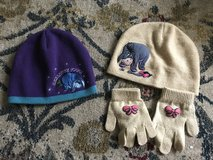 Eeyore hat and gloves in Clarksville, Tennessee