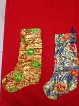 Christmas Stockings in Wiesbaden, GE