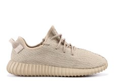 Adidas Yeezy BOOST 350 Oxford Tan in West Orange, New Jersey