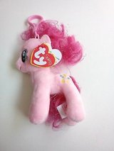 TY My Little Pony - PINK in Kingwood, Texas