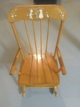 Antique ROCKING CHAIR in Yorkville, Illinois