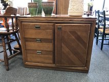 Sideboard/Server in Naperville, Illinois