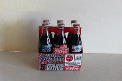 Dallas Cowboy  Coco Cola 8oz Bottles  Superbowl! OBO in Alamogordo, New Mexico