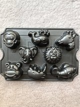 Nordic Ware Zoo Animals Muffin Pan in Chicago, Illinois