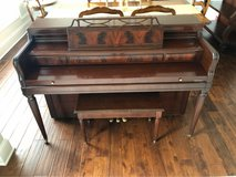 Piano built by Baldwin 1960's in Shorewood, Illinois