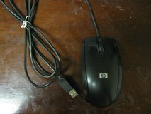 Computer Mouse in Kingwood, Texas