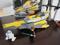 Lego star wars Anakin's  jedi starfighter      THE OLD ONE! in Beaufort, South Carolina