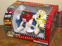 M&M's At the Movies in 3-D Candy Dispenser in Westmont, Illinois