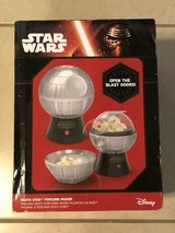 Star Wars Rogue One Death Star Popcorn Maker - Hot Air Popper w/ Removable Bowl New in Travis AFB, California