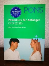 German edition Learn Chinese in Ramstein, Germany