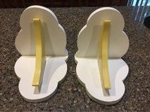 Crescent Moon Bookends in Lockport, Illinois