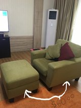 GREEN CUSHION CHAIR WITH OTOMAN in Camp Humphreys, South Korea