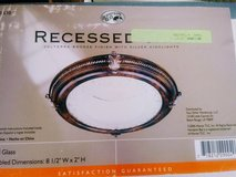 Recessed light cover in 29 Palms, California