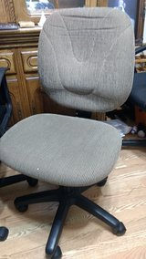 Office desk chair in Byron, Georgia