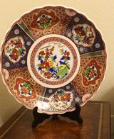 Large decorative plate with stand in Kingwood, Texas