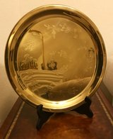 Decorative Brass Plate in Spring, Texas