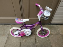 Kids Bikes in Grafenwoehr, GE