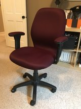 Very Comfortable Adjustable Office Chair in Westmont, Illinois