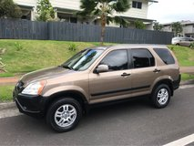 2003 Honda CR-V AWD in Schofield Barracks, Hawaii