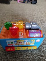 Fisher Price - small tool box in Plainfield, Illinois