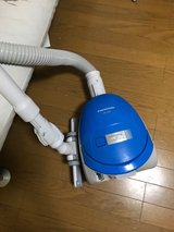 vaccume cleaner in Yokota, Japan