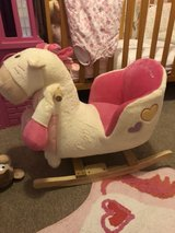 Hippo baby rocker in Lakenheath, UK