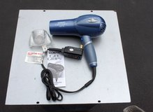 NEW CONAIR 1875 WATT IONIC HAIR STYLER in Naperville, Illinois