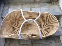 basket, large, work, straw carrying basket with cloth handles in Okinawa, Japan