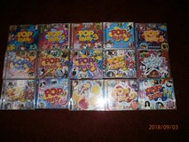 Now That's What I Call Music CD Job Lot Bundle Collection x 1 TO 12 Pop party in Lakenheath, UK