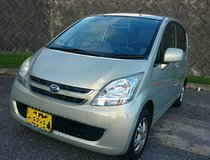 DAIHATSU/Move  Yellow plate in Okinawa, Japan