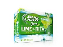 New Sealed 12 Pack of Bud Light Lima-a-Rita Cans in Kingwood, Texas