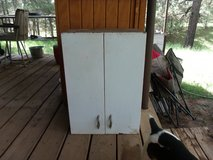 Vintage Metal Cabinet in Alamogordo, New Mexico